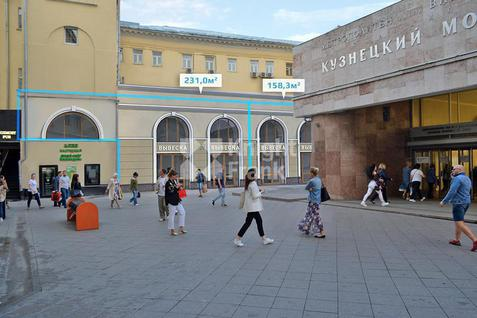 Торговое помещение Кузнецкий мост, 20, id r125175, фото 1