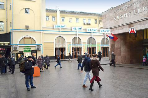 Торговое помещение Кузнецкий мост, 20, id r125176, фото 1